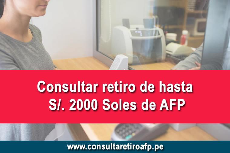 Consultar Retiro de AFP en www.consultaretiroafp.pe