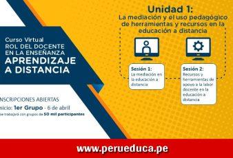 MINEDU Inscripción curso virtual El rol del docente